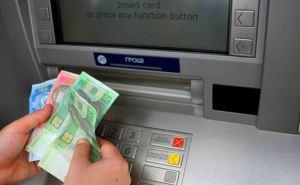 В Украине изменится правила денежных переводов и банковских платежей