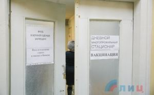 В Луганске начался второй этап вакцинации от коронавируса. ФОТО