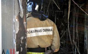 В Донецке горит многоэтажка.  ФОТО