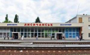 Длительность поездки на поезде из Киева в Лисичанск и Северодонецк сократится до 8 часов