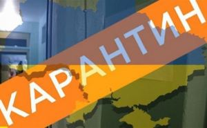 Адаптивный карантин снова вводят в Украине