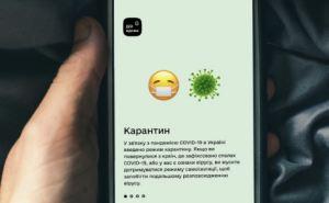 С сегодняшнего дня самоизоляция отменяется при пересечении границы Украины изРФ