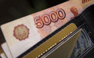 В Луганске озвучили размер средней заработной платы в городе.