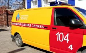 За неделю «Луганскгаз» ликвидировал 336 возникших аварий