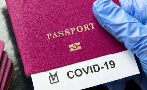 Украина введет новые паспорта,— Премьер-министр