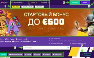 Казино Вулкан Бет— самый большой выбор легальных онлайн-автоматов