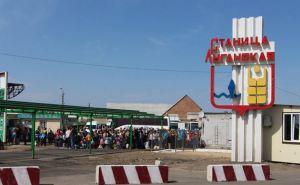 Бесплатный пункт тестирования на КПВВ Станица-Луганская потребовала открыть Верховная Рада
