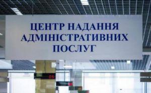 В Северодонецке прекратил работу ЦНАП из-за введения военно-гражданской администрации в городе