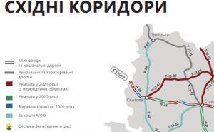 Какие дороги отремонтируют в Луганской и Донецкой областях в 2021 году (Карта)