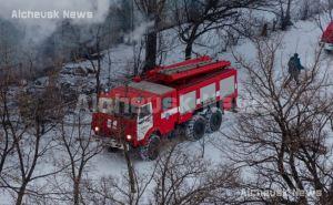 В Алчевске горело здание банка. ФОТО