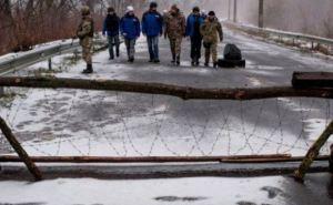 Из Луганска в Киев передали мешок денег за воду на мосту через Северский Донец
