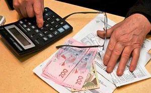 В Украине уменьшили размер субсидий