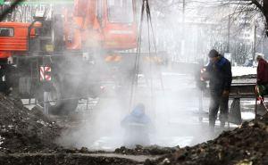 Аварию теплотрассы на востоке Луганска устранили. Обещают что скоро дадут тепло