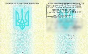 Как детям родившимся в Донецке получить украинский паспорт с донецкой пропиской