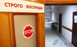 В «красной зоне» Луганской городской больницы №4 все врачи и медсестры заболели COVID-19. ФОТО