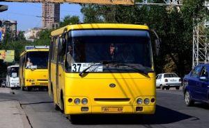 В Донецке повысят тарифы на проезд