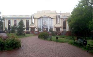 На программу к 1апреля приглашает Луганская филармония