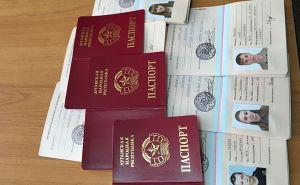 В Луганске выдали 600 тысячный паспорт ЛНР