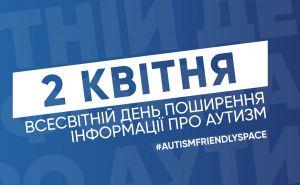 Сегодня 2апреля— Международный день информирования об аутизме
