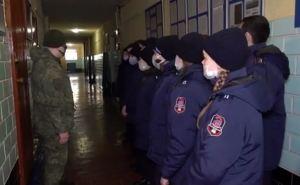 В Луганске детей из лицея отправили в тюрьму на экскурсию. ФОТО