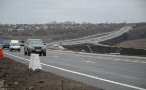 Луганске будет частично перекрыто движение транспорта 11апреля