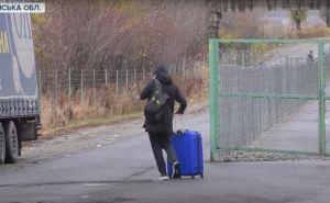 Изменены правила при въезде на Украину,— Госпогранслужба