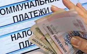 Почему луганчанам повысили квартплату, рассказали в мэрии