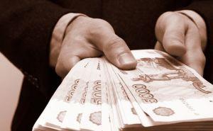 В Луганске осуществляется очередной этап выплаты единовременной компенсации