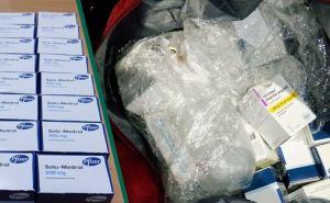 В Изварино у луганчанина забрали лекарства от ковида и пневмонии на 50 тысяч рублей. ФОТО