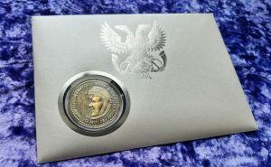 В честь Юрия Гагарина выпущена новая металлическая марка