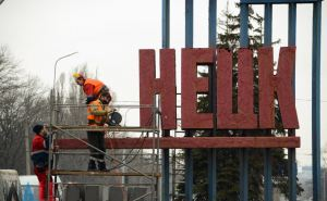 В Донецке срезали буквы на стеле у восточного въезда. ФОТО
