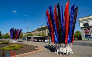 В Донецке представят программу по поддержке русских на Украине и по воссоединению Донбасса