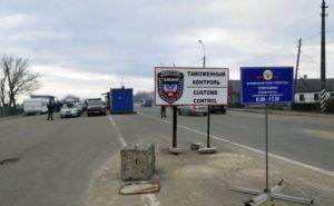 КПВВ «Еленовка» будет открыт на въезд и выезд 16апреля