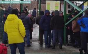 На КПВВ «Станица Луганская» процветают незаконное предпринимательство, коррупция и карманники.
