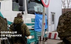 Стало известно, с каким грузом через КПВВ «Новотроицкое» в Донецк проехали 5 грузовиков. ФОТО