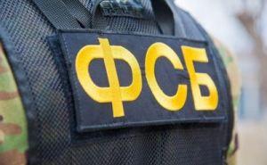 ФСБ задержан украинский консул в Санкт-Петербурге