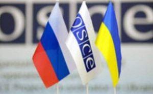 О прекращении огня на Донбассе говорили сегодня в ТКГ