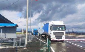 Через КПВВ у Счастья в сторону Луганска прошло 12 автомобилей МККК. ФОТО
