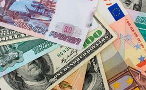Курс валют в Луганске на 22апреля