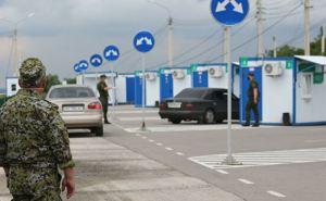КПВВ «Еленовка» откроют на въезд и выезд 23апреля