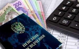 10,5 млрд гривен пенсий внутренним переселенцам задолжало правительство Украины