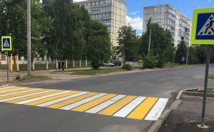 Правила «пешеходного перехода»