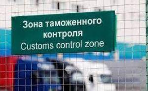 Новый таможенный пост начнет работать с 1мая под Луганском