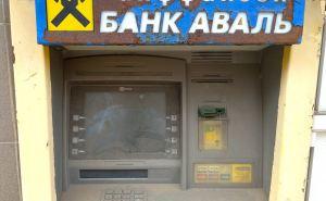 В Донецке «обнулили» долги жителей по кредитам украинских банков, взятых до ноября 2014 года