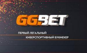 Приветственный ggbet бонус на первый депозит только на официальном сайте