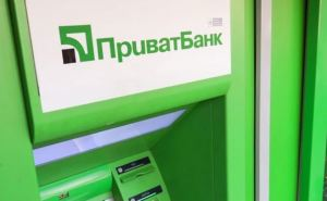 «ПриватБанк» больше не будет насчитывать проценты на личные средства по пенсионным картам украинцев