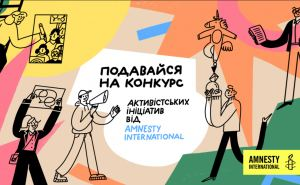 30 тыс. гривен от правозащитников на реализацию проекта в Донбассе. Условия конкурса
