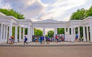 В Луганске в Парке Горького появился водопад. ФОТО. ВИДЕО