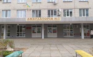 Северодонецкие врачи рассказали как будут работать городские амбулатории на праздники