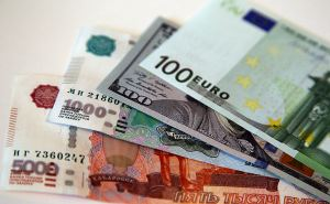 Курс валют в Луганске 8мая